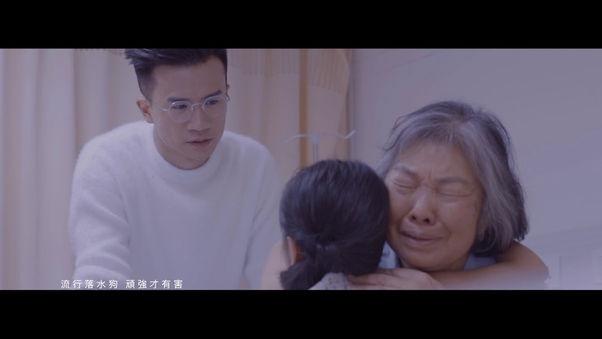 梁釗峰 Leung Chiu Fung - 月亮不代表我的心
