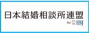 IBJバナー改良 (2).png