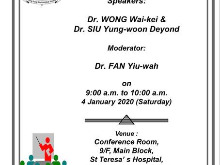 Neuro-Radiology Meeting Jan 2020