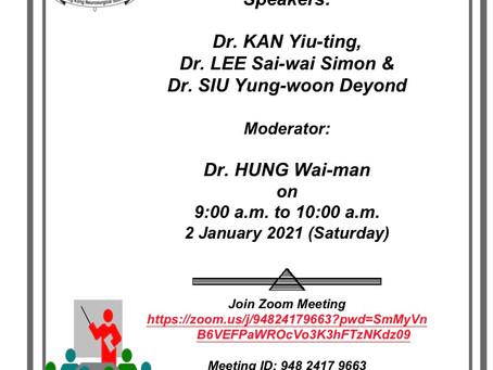Neuro-radiology meeting 1/2021
