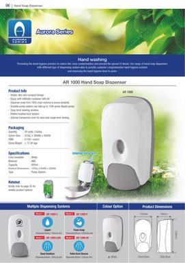 2020 Hygiene Catalog 07.jpg