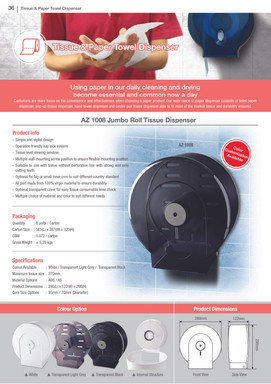 2020 Hygiene Catalog 37.jpg