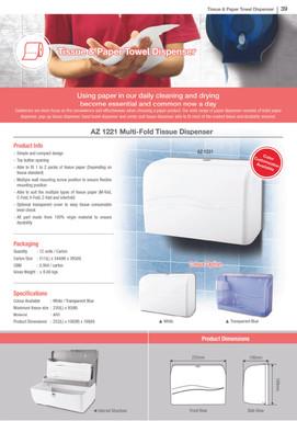 2020 Hygiene Catalog 40.jpg