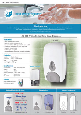 2020 Hygiene Catalog 31.jpg