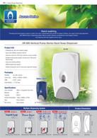 2020 Hygiene Catalog 05.jpg