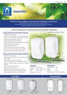 2020 Hygiene Catalog 14.jpg