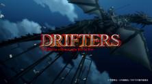 『DRIFTERS』