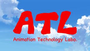 ATL™(アニメーション・テクノロジー・ラボ)
