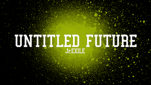 『BATTLE OF TOKYO TIME 4 Jr.EXILE』 オフィシャルトレーラーを制作いたしました!