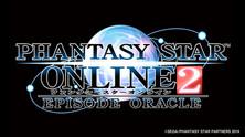 『ファンタシースターオンライン2 エピソード・オラクル』