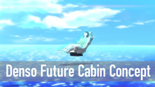 『Denso Future Cabin Concept』