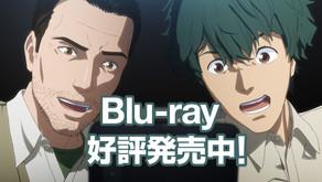 シリーズアニメ『イングレス』Blu-ray好評発売中です!
