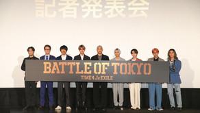 『BATTLE OF TOKYO』記者発表会が行われました!