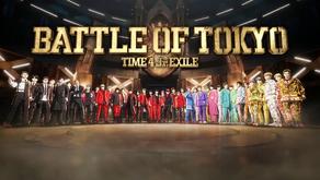 『BATTLE OF TOKYO』のアニメーション制作を担当いたしました!