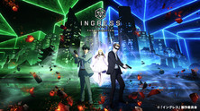 『Ingress the Animation』