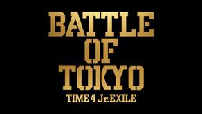 『BATTLE OF TOKYO TIME 4 Jr.EXILE』オフィシャルトレーラーを制作いたしました!