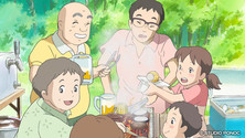 『JR西日本 SUMMER TRAIN』