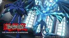 劇場版『遊☆戯☆王 -THE DARK SIDE OF DEMENTIONS-』