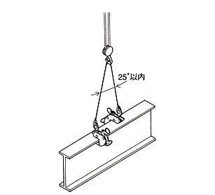 HA-110吊り方.jpg