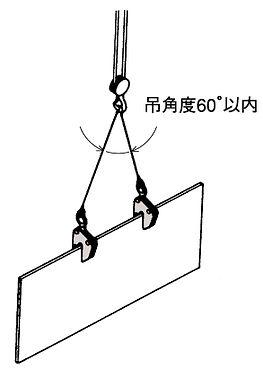 V25吊り方.jpg