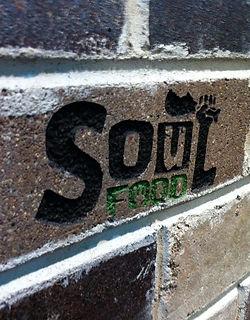 Etched brick carved brick engraved brick