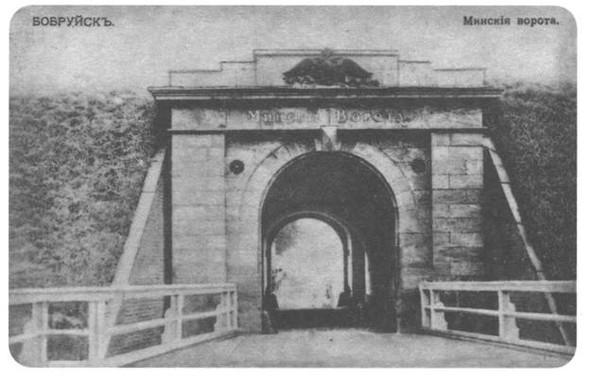 Минские ворота