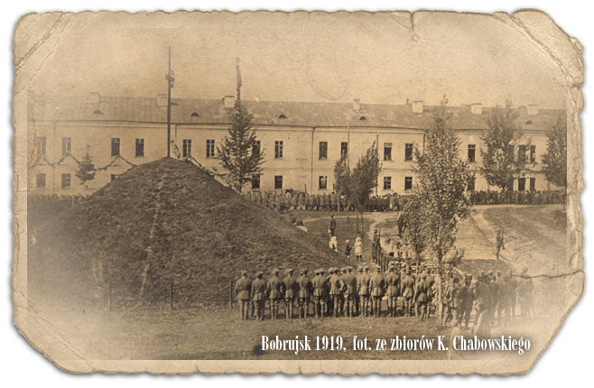 курган на месте захоронения польских воинов 1919 г.