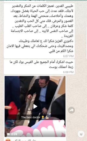 Screenshot_20190723-221704_WhatsApp.jpg