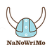 Can you write a novel in a month?