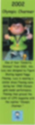 2002 Bookmark 2.jpg
