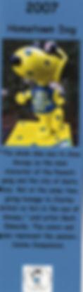 2007 Bookmark.jpg