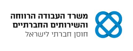 logo-avoda-n.png