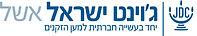 19.09.26 - לוגו אשל.jpg