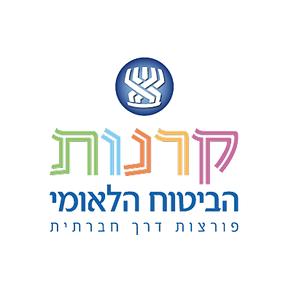 new-לוגו-קרנות-ביטוח-לאומי.png