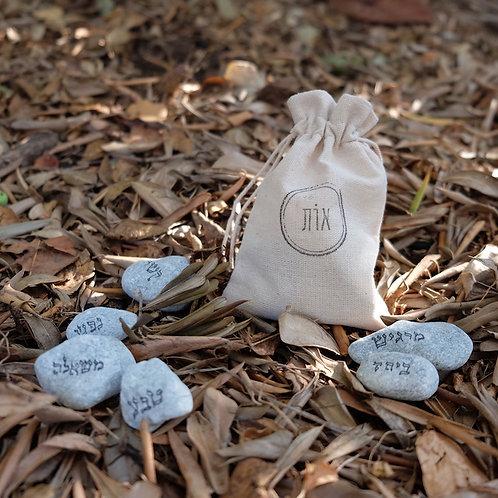 שקית אבנים טובות בהזמנה אישית