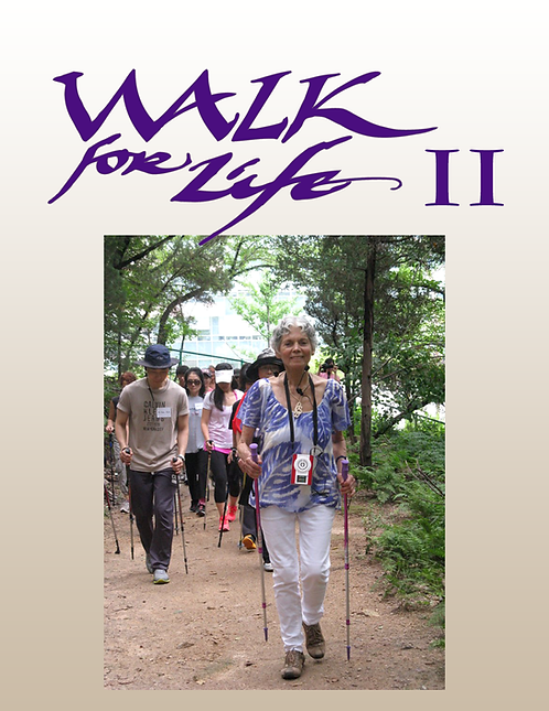 Walking with poles for health & biological optimism II -  10 hours