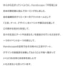 20190506_官網架構-02.jpg
