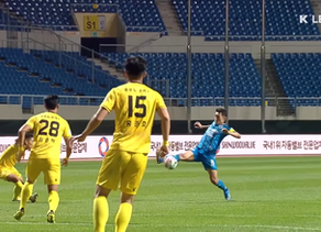 Covid begone! Shinwoo is proud to support the return of K-League