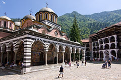 Rila_Monastery,_August_2013.jpg