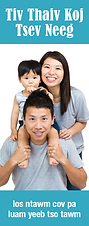 J623HM-Protect-Your-Family-Hmong.PNG