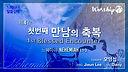KakaoTalk_20200908_002815673.jpg