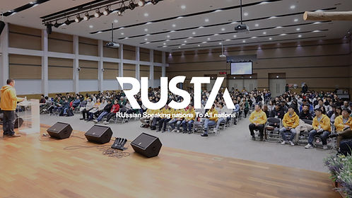 RUSTA1.jpg