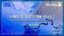 KakaoTalk_20200908_002833045.jpg
