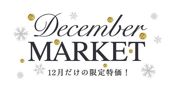 __Market_12.jpg
