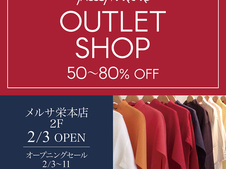 【 本日OPEN!! 】名古屋・メルサ栄本店2F 期間限定アウトレットショップ