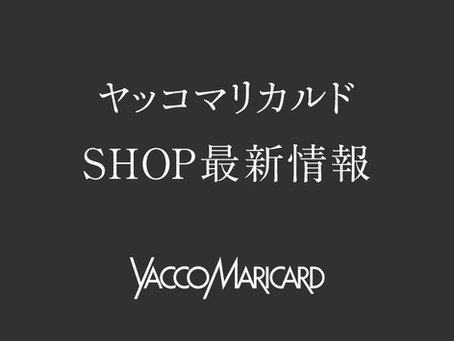 【4/8更新】SHOP最新情報