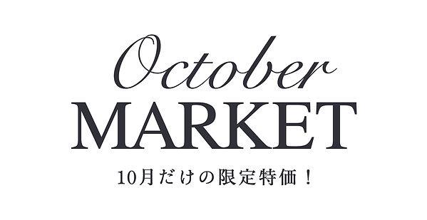 __Market_10.jpg