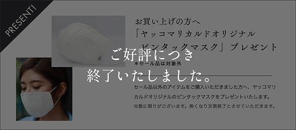 ___2020-04-30 16.24.27.jpg