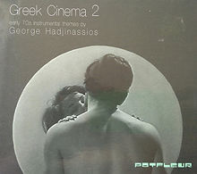 Giorgos Hadjinassios - Greek Cinema 2 -