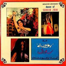 Ibrahim Ashmawi -  Dance Of Suheir Zaki